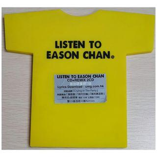 CD 陳奕迅 Listen To Eason Chan CD + Remix CD 首批黃色限量版 2007 (無歌詞) 變色龍 時代巨輪 兄弟 劉德華 包平郵