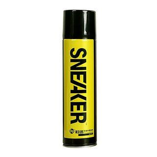 *EXPRESS SHIPPING* SNEAKER Waterproof Spray Anti-Stain For Shoe