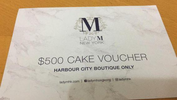 Lady M Cake Coupon$500 Only Harbour City Use 只限海港城用 到期日: 7月31日
