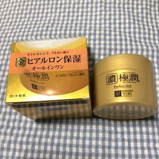 🚚 🔥Sale Hada lado Super hydrating perfect gel moisturiser 80g Preloved