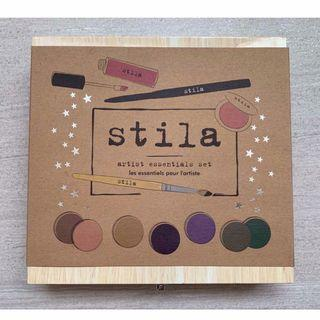 BNIB Sealed Stila Artist Essentials Set
