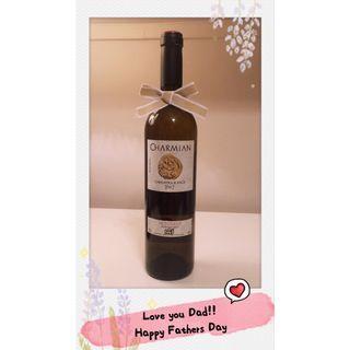 Father's Day Present - White Wine
