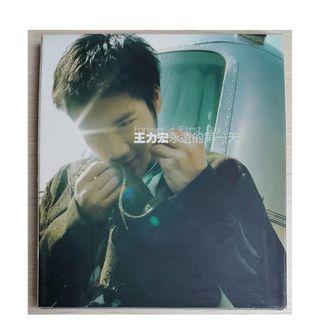 CD 王力宏 永遠的第一天 FOREVER'S FIRST DAY 2000 香港版 特別收錄 Wang Leehom 愛我的歌 包平郵