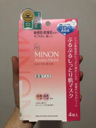Minion Amino Moist Face Mask