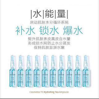 COSMETEA  T1 HYDRATING TEA AMPOULE - 1PACK(10EA) + Free extra 2 bottles