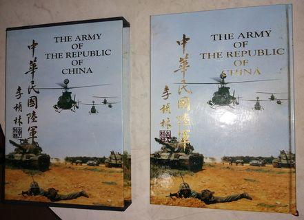 🚚 陸軍書籍