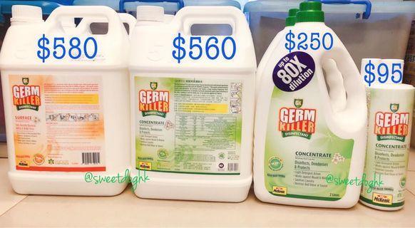 Germ Killer 清潔液 (孕婦及兒童家庭適用)
