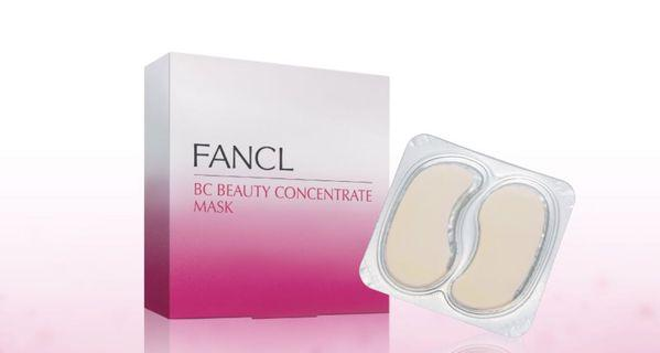 Fancl BC Beauty Concentrate Mask 膠原煥活精華眼膜(*24片)