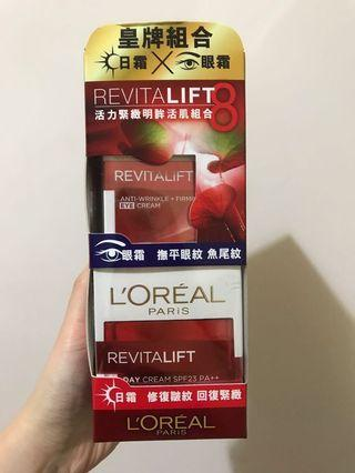 Loreal Revitalift Set 日霜 眼霜套裝