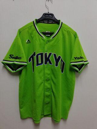 Majestic Tokyo Baseball Jersey