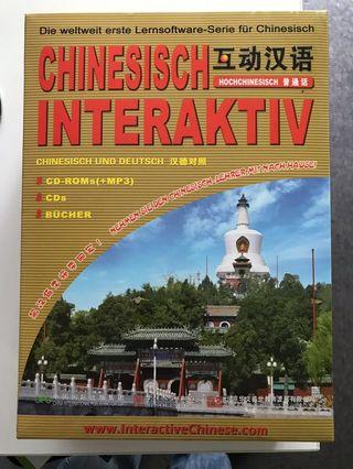 德國人學中文自學教材