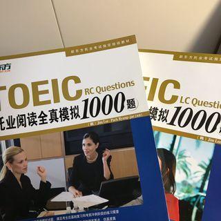 TOEIC閱讀+聽力模擬1000題