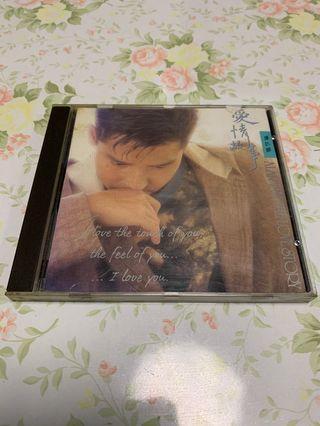 譚詠麟 愛情故事 CD 編號002
