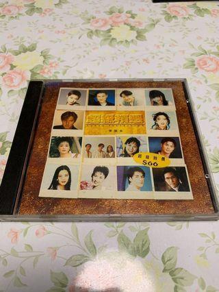 超級精選 寶麗金 CD 編號004