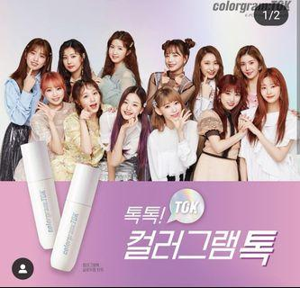 Wts izone colorgram pc
