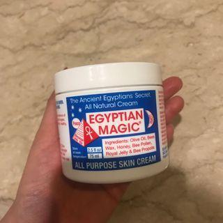 Egyptian Magic Cream 100% ori