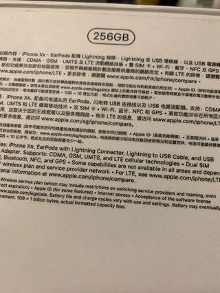 99%新 iPhone XR 256GB 二手 黃色