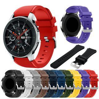 Galaxy S3/S4 (46mm) Silicone Band