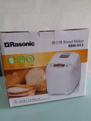 (全新) 樂信牌麵包機 RBM-H12