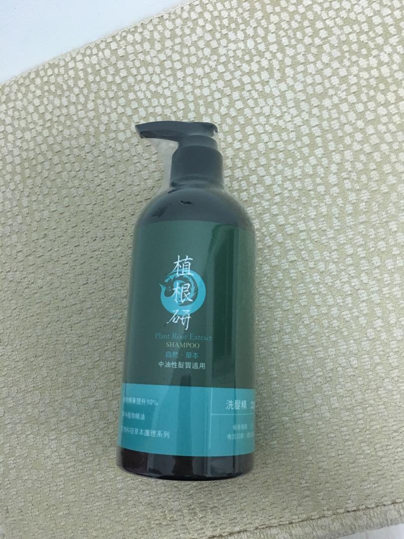 植根研-草本洗髮精(中油)320g