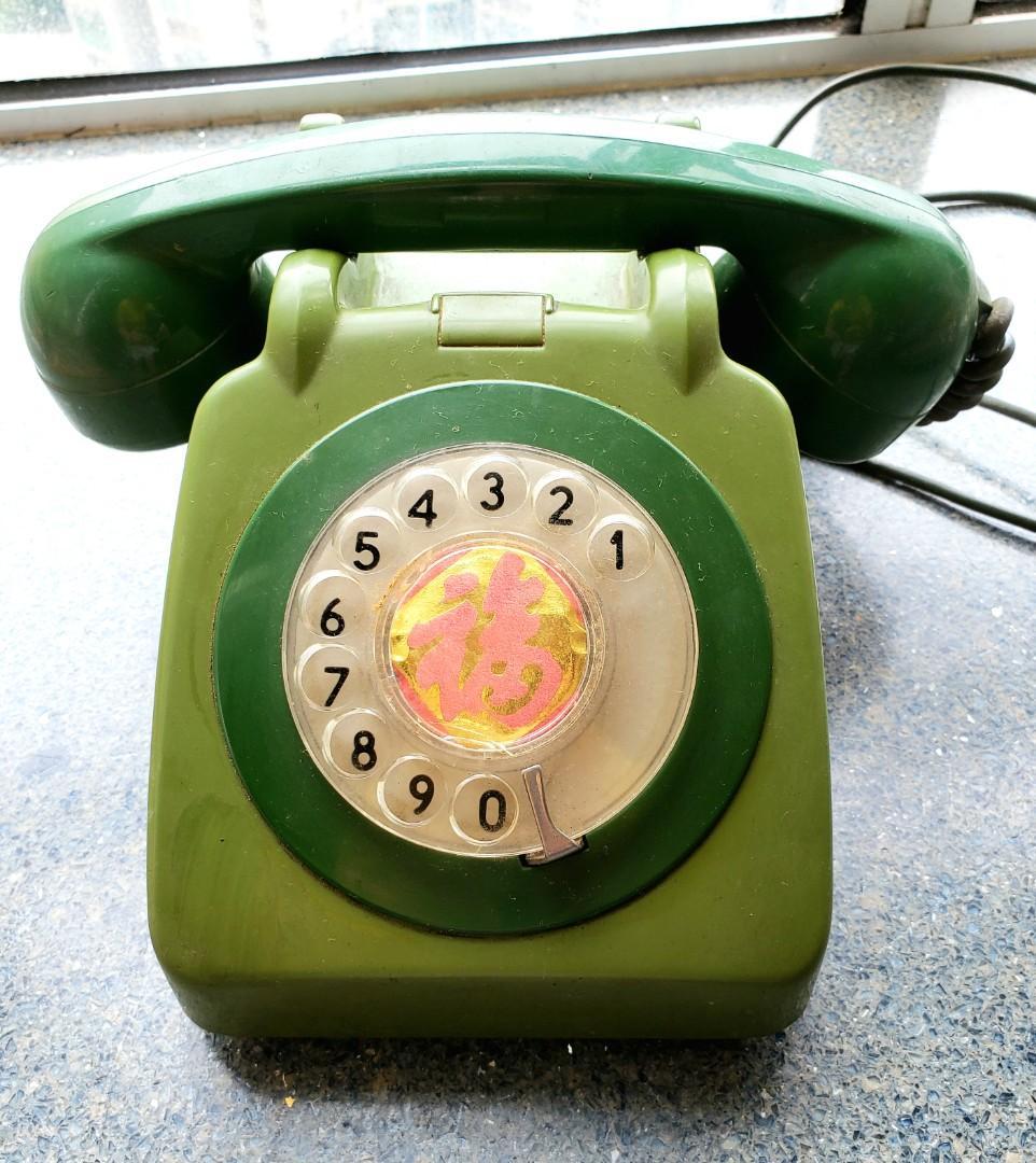 懷舊電居電話☎️