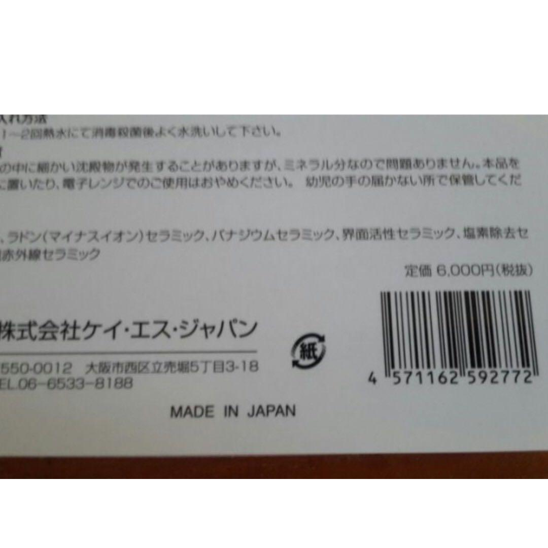 日本帶回 NEW WASH CLEAN 高科技 奈米 陶瓷球 水妙精 攜帶型 淨水器