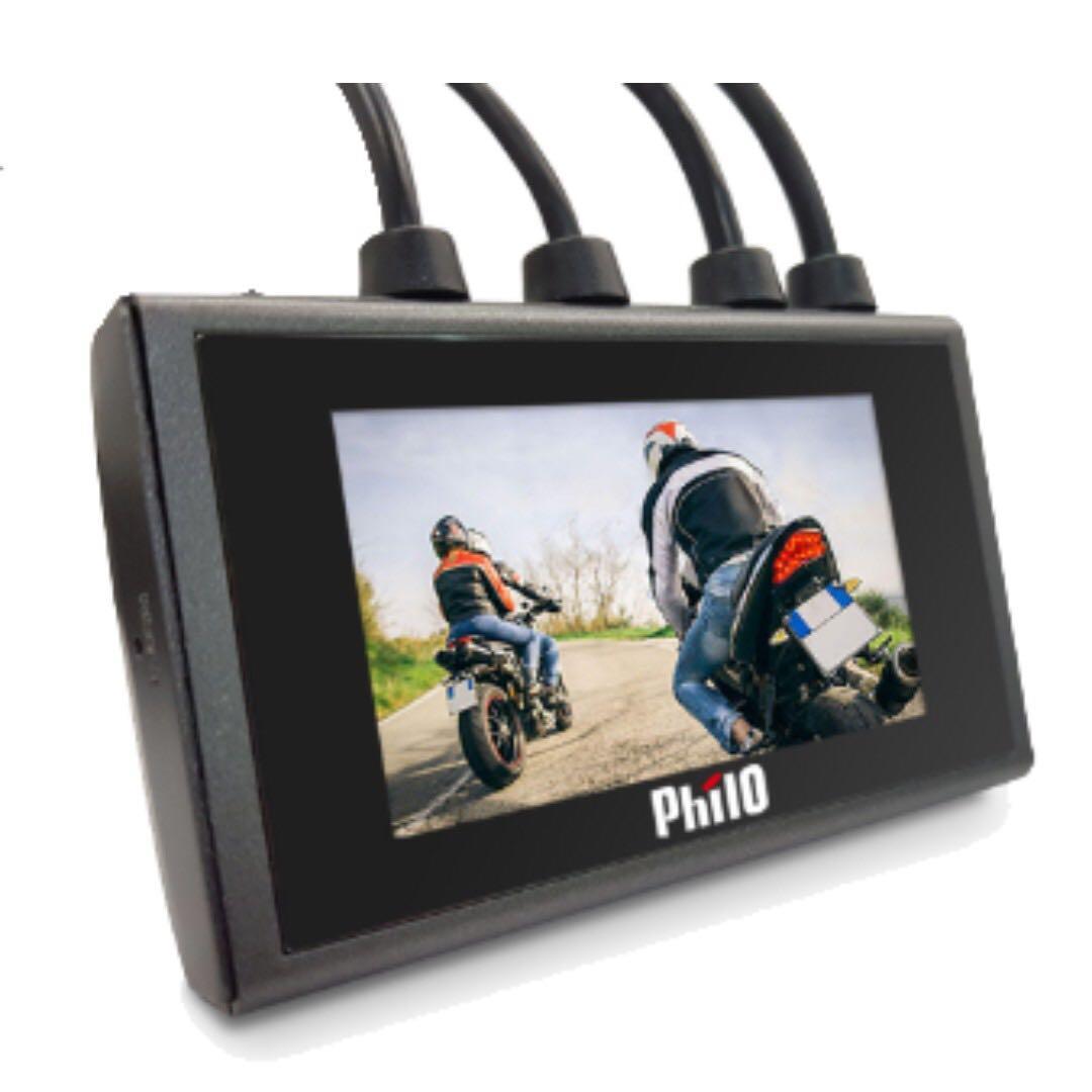 【全新現貨】飛樂 PV550 plus 1080P機車行車紀錄器 贈16G行車紀錄器+手持電風扇