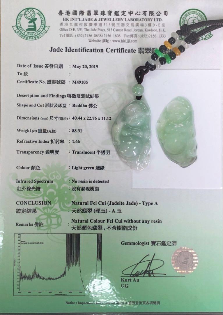 🔥天然翡翠A玉,通體淺綠佛公掛件🔥附香港國際翡翠珠寶鑑定中心證書🔥