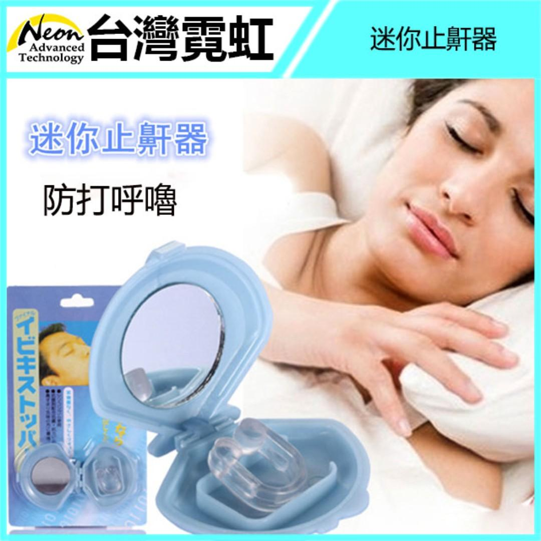 Anti-Snore Nose Clip Sleep Aid Brand new, effective for certain group of people
