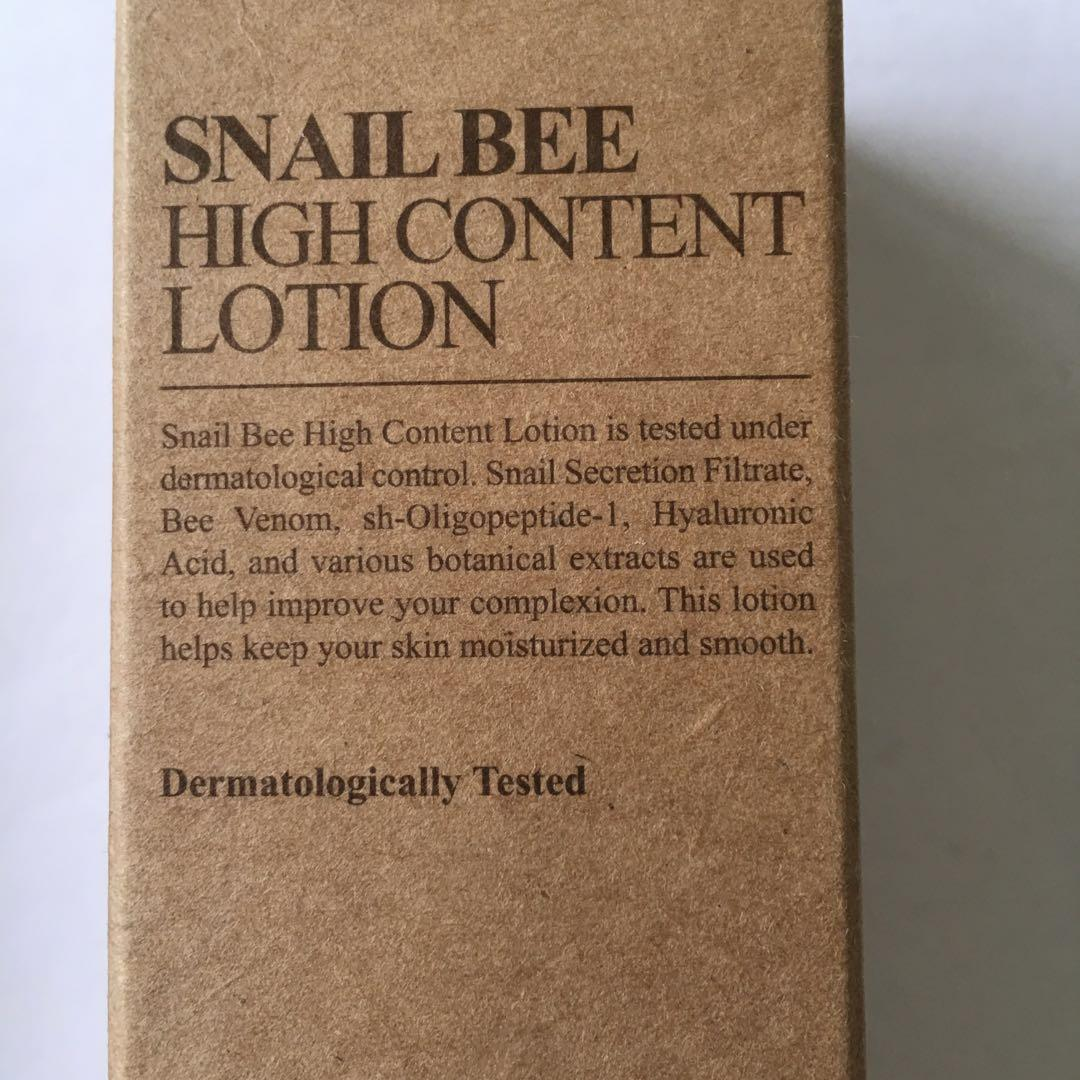 BENTON - Snail Bee High Content Lotion (120ml)