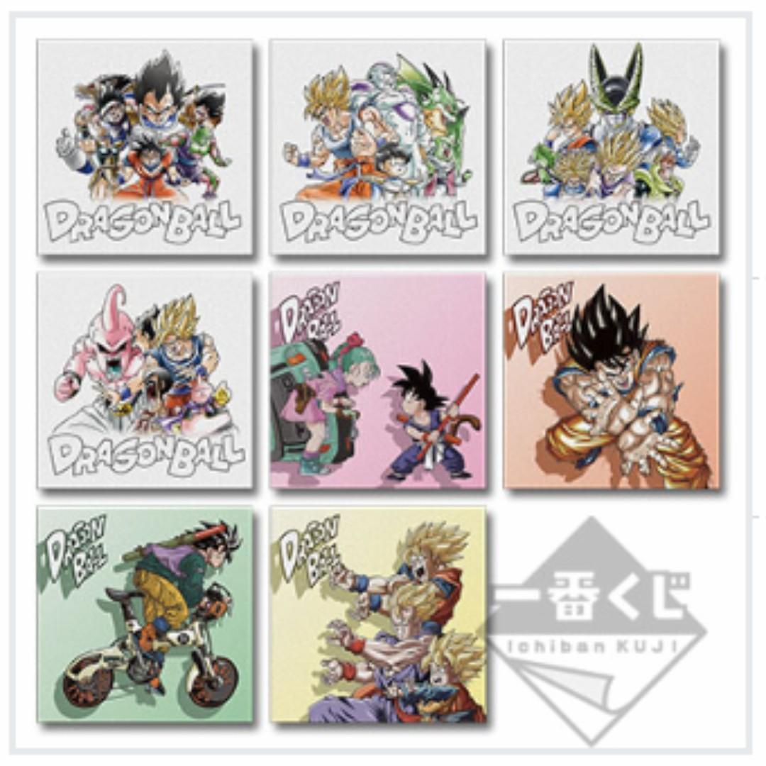 Dragon Ball Z - Mini Bold Canvas / Mini Canvas Art
