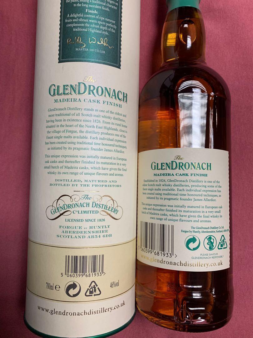 GlenDronach 19YO Madeira Cask Whisky 威士忌 #MTRmk #MTRkt #MTRssp #MTRtst