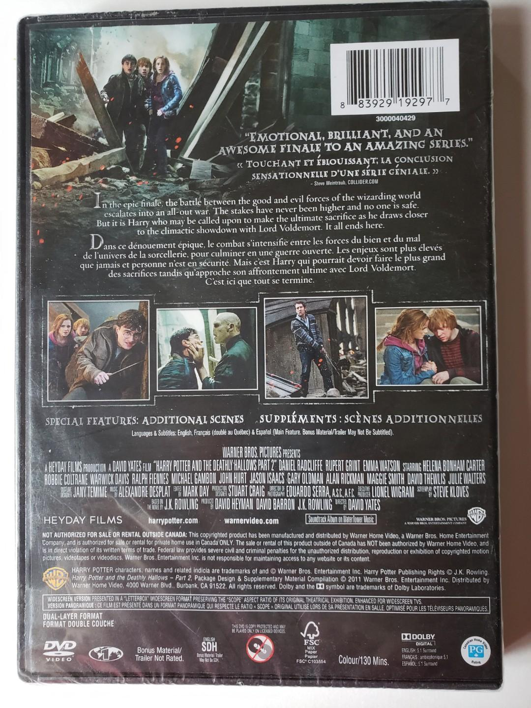 HARRY POTTER AND THE DEATHLY HOLLOW  PART 2 - DVD