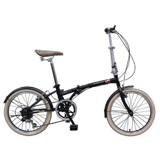 London Taxi Folding Bike Cicilan tanpa kartu kredit Bunga 0%