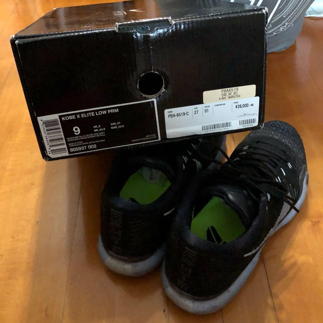 Men's US9 NikeLab Kobe X 10 Elite Low PRM Arrowhead HTM Shoes #絕版 #Kobe #KD #PG #James #Kyrie #Jordan #flyknit #Vapormax