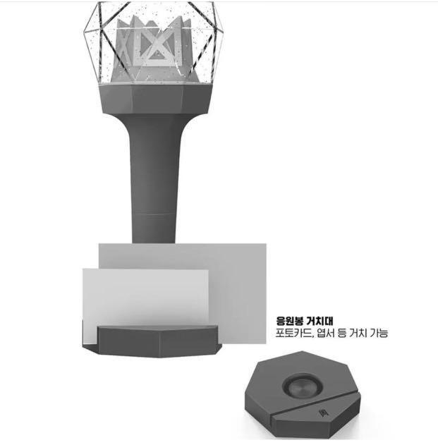 MONSTA X NEW VERSION 2 OFFICIAL LIGHT STICK WITH BLUETOOTH VERSION