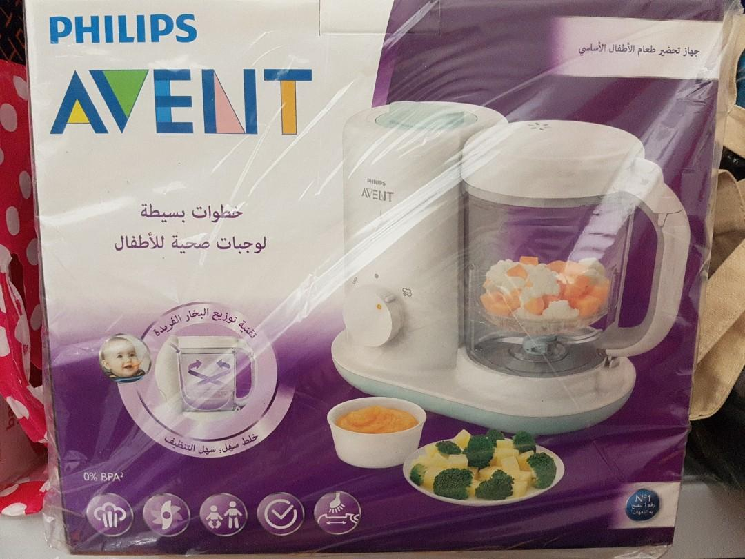 Philips Avent 2 in 1 Healthy Baby Good Maker
