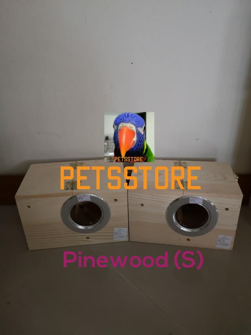 Pinewood Nestbox (S)