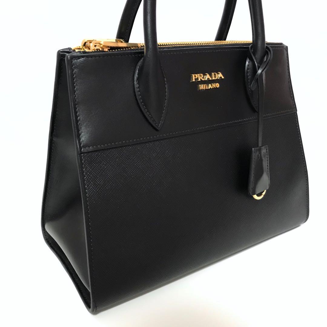 708254d5 Prada Ladies Bag