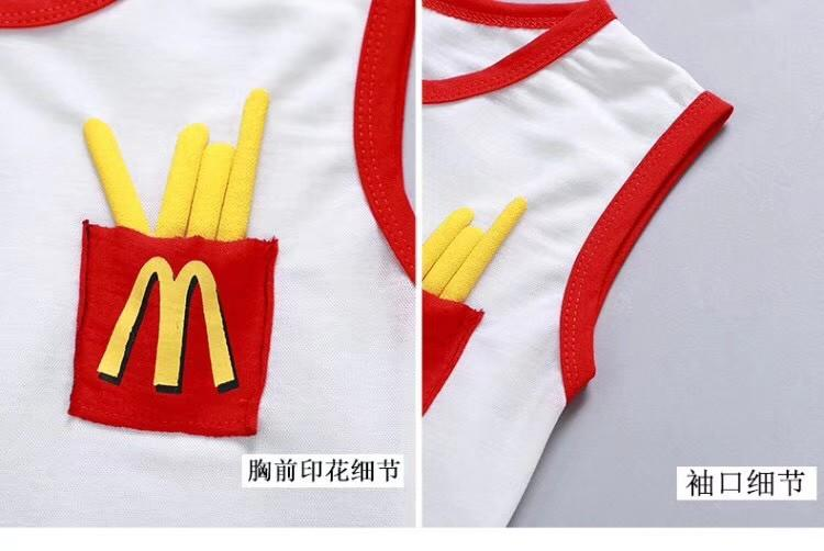 Pre-order - McDonald Kids Set