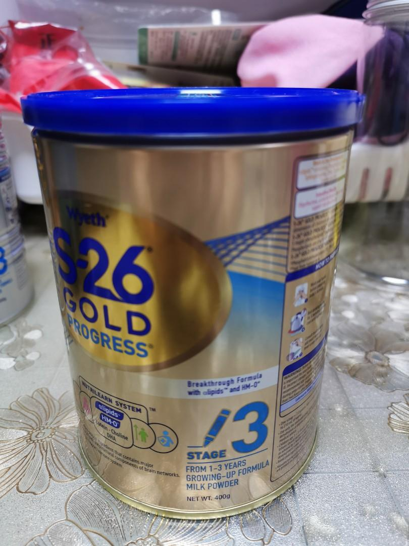 S26 gold 3