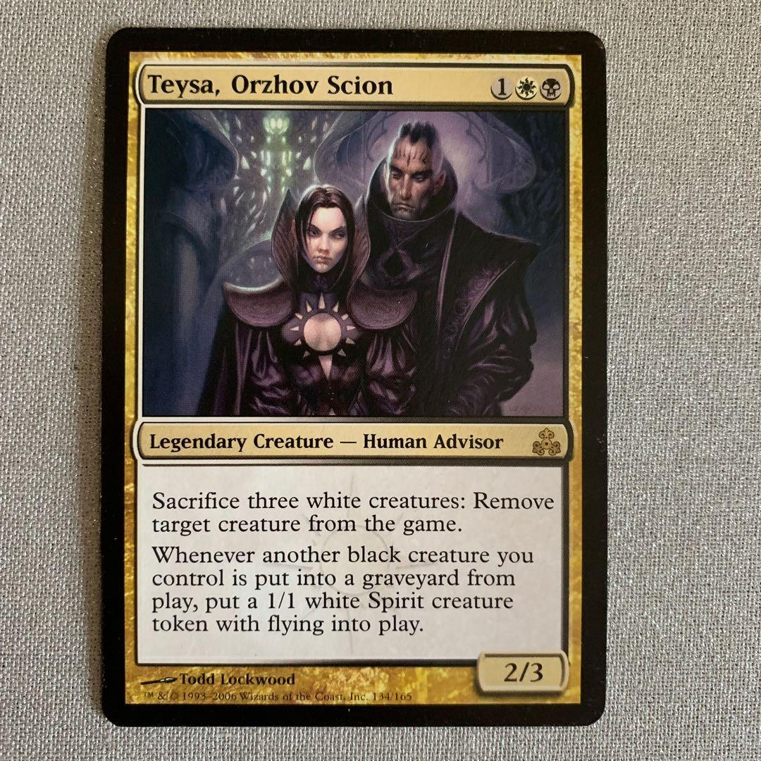 Teysa Orzhov Scion Magic The Gathering Guildpact Rare Toys Games Board Games Cards On Carousell The gathering, both literal and graphical, is copyrighted by wizards of the coast. teysa orzhov scion magic the gathering guildpact rare