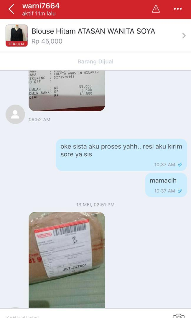 TRUSTED SELLER👍🏻