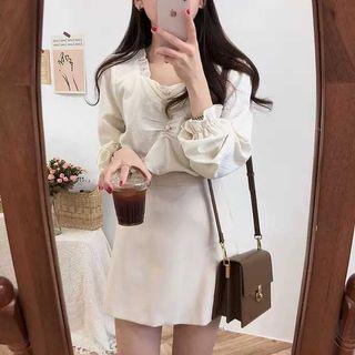 Korean High Waist A Line Skirt (Beige)
