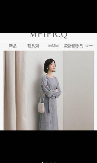 Meier q格紋洋裝
