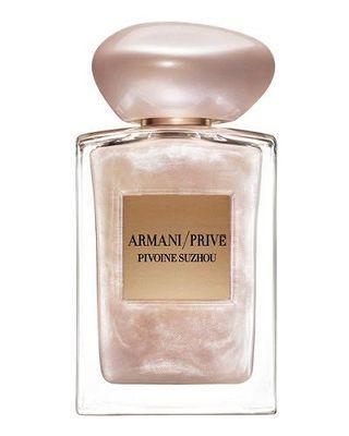 Armani Prive Pivoine Suzhou 蘇州牡丹 限定版 珍珠母貝