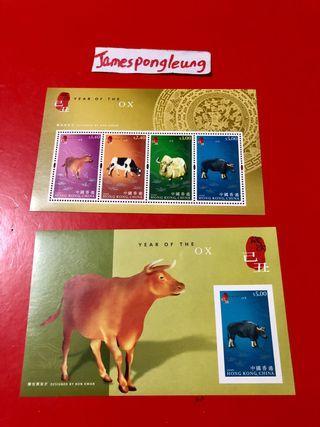 香港郵票-牛年小型張各一張