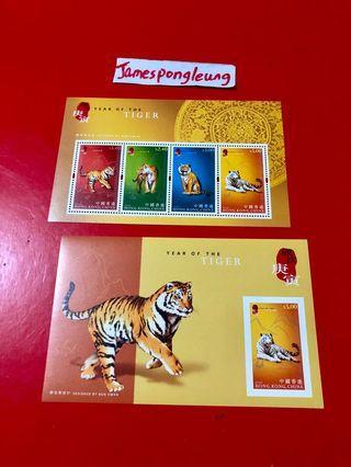 香港郵票-虎年小型張各一張