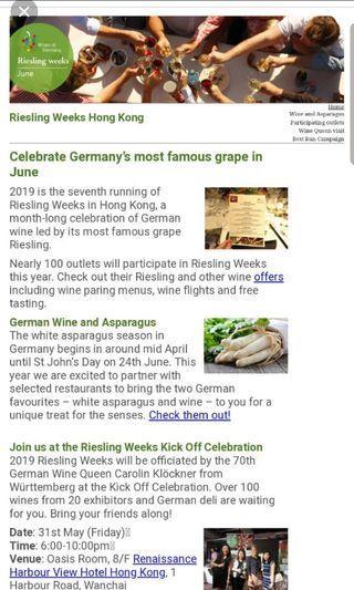Riesling Weeks Kick Off Celebration Wine & Food x2