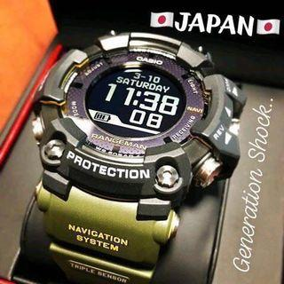 HURRY!! LAST 3-SETS in GSHOCK RANGEMAN DIVER SPORTS WATCH : 1-YEAR OFFICIAL WARRANTY in MILITARY RAINFOREST COLOUR with Wireless SMARTPHONE LINK : Best For Most ROUGH Users & Unisex : GPR-B1000-1BDR / GPR-B1000-1B / CASIO / GSHOCK / WATCH